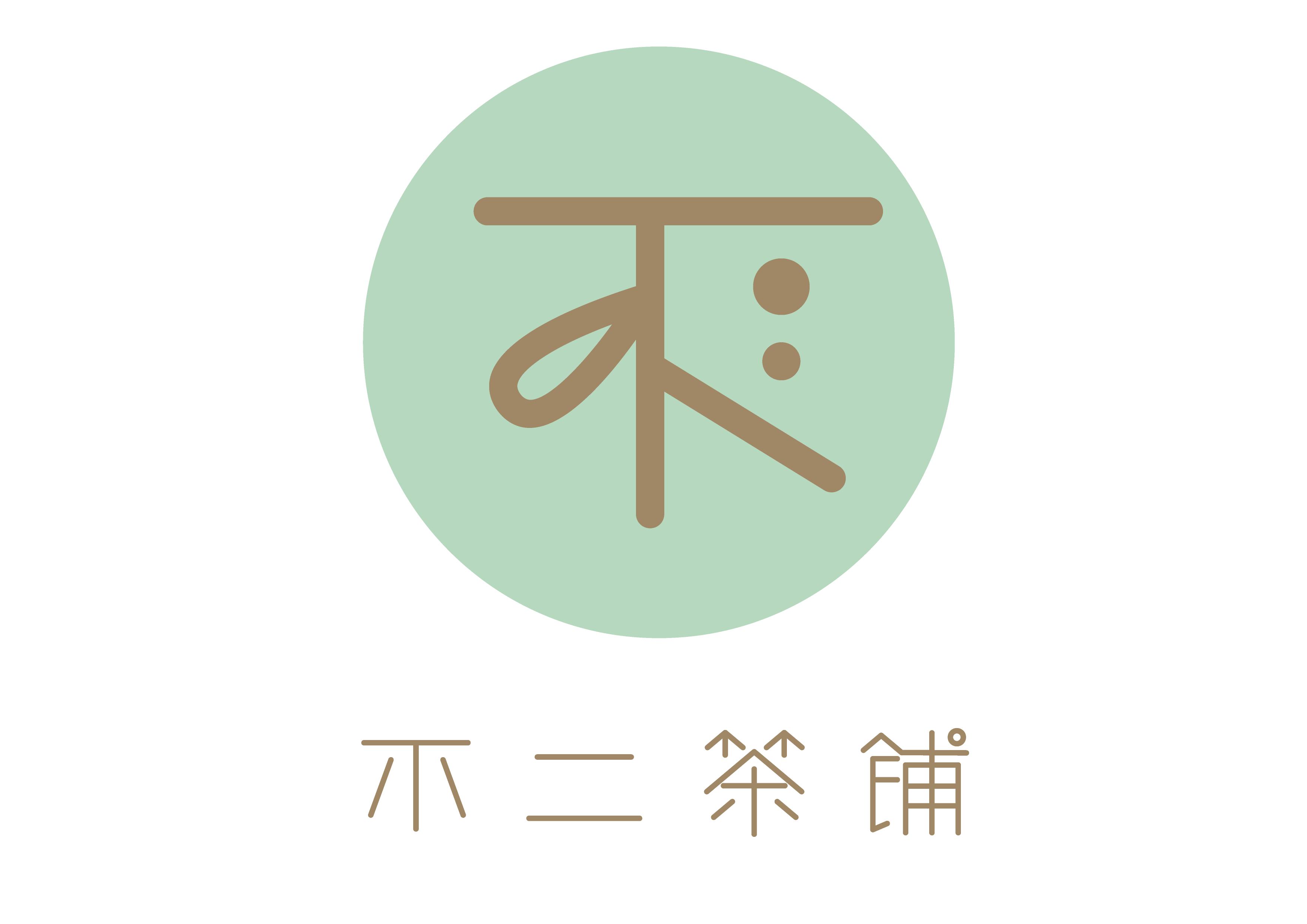 Fuji Tea